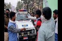पूर्णिया: PFI कार्यकर्ताओं ने ED टीम को घेरा तो पुलिस ने बचाया,मिले अहम कागजात
