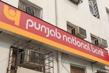 PNB दे रहा PPF खाता खुलवाने का मौका! शानदार ब्याज के साथ मिलेगी टैक्स छूट