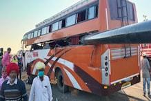 Rajasthan: ऐसा दर्दनाक एक्सीडेंट आपने नहीं देखा होगा, बस में घुस गया 80 फीट का मोटा पाइप, देखें PHOTOS