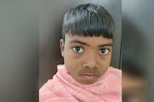 5 लाख की फिरौती के लिए 12 साल के बच्चे को उठाया,12 घंटे के भीतर पकड़े गए