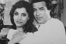 राजेश खन्ना और डिंपल कपाड़िया की वो फिल्म, जिसे आप कभी नहीं देख पाएंगे