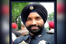 US: सिख पुलिसवाले के नाम पर डाकघर, यूनिवर्सिटी में हिंदू धर्म की पीठ स्थापित