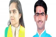 राजस्थान: सबसे कम उम्र के जिला प्रमुख और उप जिला प्रमुख उदयपुर में