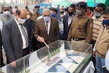 UP: 104 करोड़ रुपये की लागत से होगा अयोध्या रेलवे स्टेशन का सौंदरिकरण