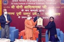 गोरखपुर: CM योगी ने कहा- रोगों के रोकथाम में बेहतर नतीजे दे सकता है टीम वर्क