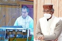 विधानसभा सत्र में वर्चुअली शामिल हुए मुख्यमंत्री त्रिवेंद्र सिंह रावत... किया सुरेंद्र सिंह जीना का भावपूर्ण स्मरण
