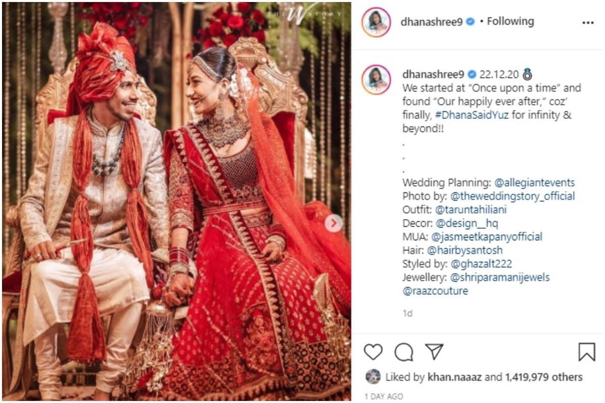 रोका सेरेमना के बाद युजवेंद्र इंडियन प्रीमियर लीग खेलने के लिए यूएई चले गए थे. कुछ वक्त बाद धनश्री भी यूएई गईं. उन्हें स्टेडियम के स्टैंड्स से कई बार चहल और उनकी टीम आरसीबी को चीयर करते हुए देखा गया. (Yuzvendra Chahal/Instagram)