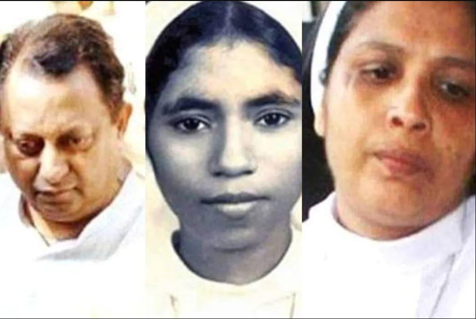sister abhaya murder case, who was sister abhaya, nun murder case, longest murder case, सिस्टर अभया मर्डर केस, नन मर्डर केस, केरल हत्याकांड, सबसे लंबा मर्डर केस