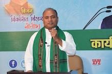 आरसीपी सिंह को मिली जेडीयू की कमान, पार्टी के राष्ट्रीय अध्यक्ष बने