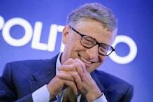 जलवायु परिवर्तन पर चिंतित बिल गेट्स, कहा- अमीर देश 'सिंथेटिक बीफ' अपनाएं