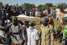 नाइजीरिया नरसंहार: बाइक्स पर आए थे बोको हरम के आतंकी, 110 मजदूरों के हाथ-पांव बांधे और गला काट दिया