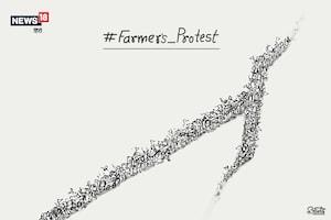 कार्टून कोना: सड़क पर उतरे अन्नदाता