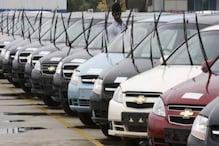इस गड़बड़ी के कारण जनरल मोटर्स ने Chevrolet समेत 8.4 लाख गाड़ियों को मंगाया वापस