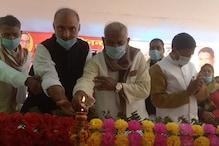 पश्चिम बंगाल विधानसभा चुनाव में उतरेगा HAM, राष्ट्रीय परिषद की बैठक में फैसला