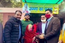 PHOTOS: CM योगी ने लिया संज्ञान तो बुजुर्ग शांति देवी को मिल गया मकान, खुली 'अम्मा का पराठा' दुकान
