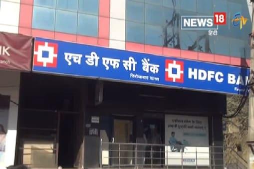 HDFC बैंक ने ग्रामीण और देश के अंदरूनी इलाकों तक वित्तीय सेवाओं का विस्तार करने के लिए नई सुविधा शुरू की है.