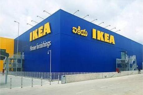 IKEA Store (Photo Credit-IKEA Website)