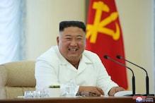 उ. कोरिया के सुप्रीम लीडर किम जोंग ने नए साल पर जनता को लिखा खत, कहा-थैंक्स