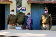 5 शादियां कर पतियों से वसूले रुपये-जेवर, हत्या में गिरफ्तार, जानिए पूरी कहानी