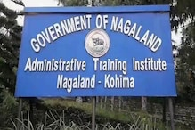 आज ही के दिन नगालैंड बना था भारत का 16वां राज्य, जानिए पूरी कहानी