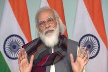 Opinion: पीएम मोदी ने साफ कर दिया है कि विपक्ष को तर्कसंगत बातें करनी होगी