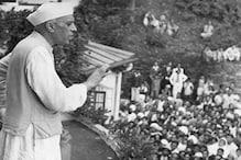 1948 में पीएम की हैसियत से अलीगढ़ यूनिवर्सिटी पहुंचे नेहरू ने क्या कहा था?