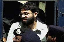 पाकिस्तान की जेल से रिहा होगा पत्रकार डेनियल पर्ल का हत्यारा उमर सईद शेख