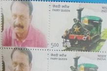 अंडरवर्ल्ड डॉन छोटा राजन और माफिया मुन्ना बजरंगी के नाम जारी हुआ डाक टिकट