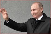 पुतिन पर नहीं हो सकेगा कोई भी मुकदमा, सभी रूसी राजनेताओं ने किया विधेयक का समर्थन