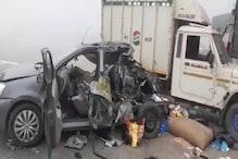 PHOTOS: सोनीपत में कोहरे का कहर, KGP पर कई वाहन आपस में भिड़े, 3 लोगों की मौत