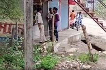 ऐसे 15000 की रिश्वत ले रहा था पुलिसवाला- देखें Video