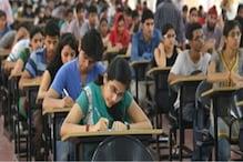 Gujrat University: गुजरात यूनिवर्सिटी में यूजी/पीजी कोर्स के लिए शिड्यूल जारी,