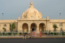 Uttar Pradesh में हुए एमएलसी चुनाव में शर्मा गुट की हार, बीजेपी की तूती बोली