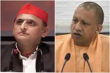 अखिलेश का योगी पर तंज, बोले- CM को हो गया है भाजपा से जनता के मोहभंग का एहसास
