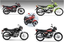 Hero, Bajaj और Honda की 110cc सेगमेंट में 5 बेस्ट बाइक, यहां देखें डिटेल