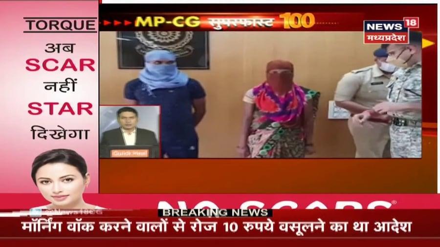 MP-CG Super Fast 100 । Top News Headlines   Afternoon News   Aaj Ki Taja Khabar    1 Jan 2021