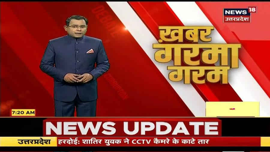 Prayagraj : माफिया अतीक अहमद की 37 बीघा जमीन हुई कुर्क, कीमत करोड़ों में । News18 UP