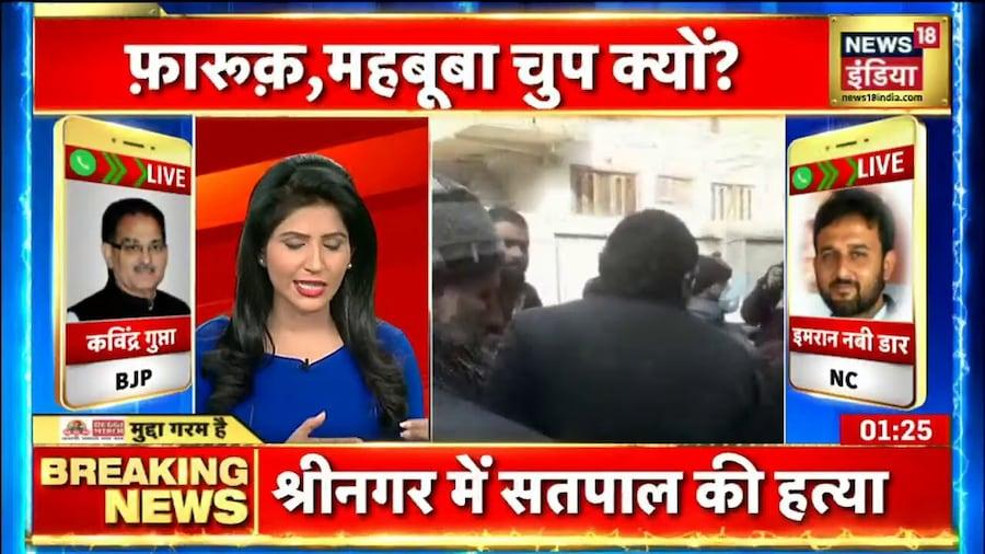 Article 370 हटने से Kashmirके बाहर के लोगों को निवास प्रमाण पत्र मिलने से आतंकियों ने किया हमला
