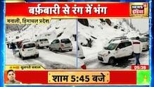 Jammu Kashmir में हो रही भारी बर्फ़बारी, बर्फ से ढके मकान और पेड़