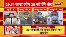 Mahro Rajasthan | Kota में Truck और Van में हुई भीषण टक्कर, 2 की हुई मौत