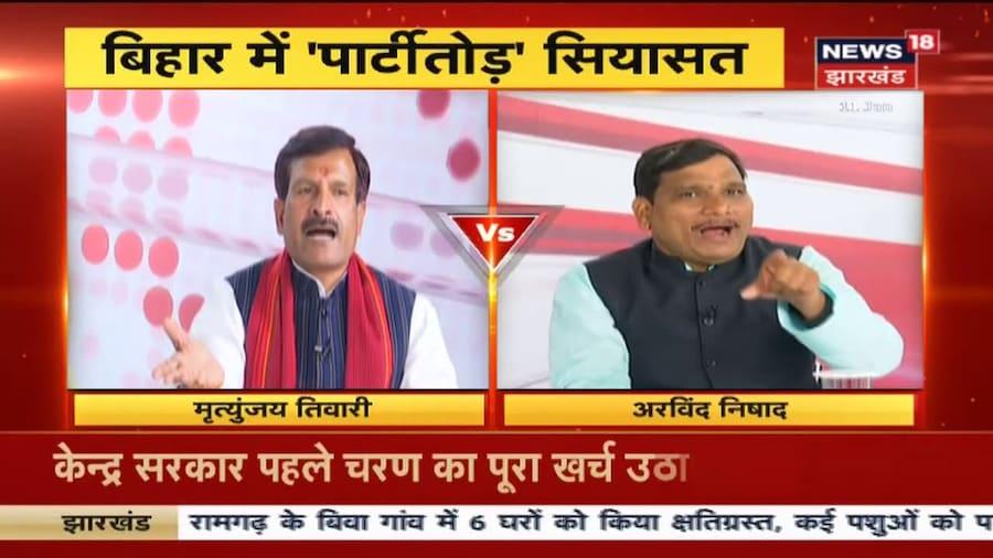 खरमास बाद टूट जाएगी RJD, BJP में हो जाएगा विलय ! Bahas Bihar Ki