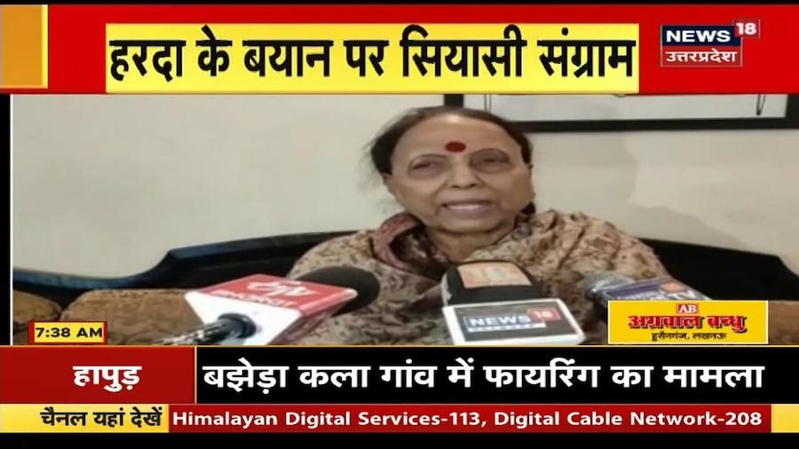Uttarakhand Express: प्रदेश में Corona Vaccine को लेकर होगा आज ड्राय रन, CM रखेंगे निगरानी