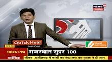 Bhilwara में लूट और 50 लाख की फिरौती मामले के आरोपी पुलिस गिरफ्त में, 30 लाख की रकम भी हुई बरामद