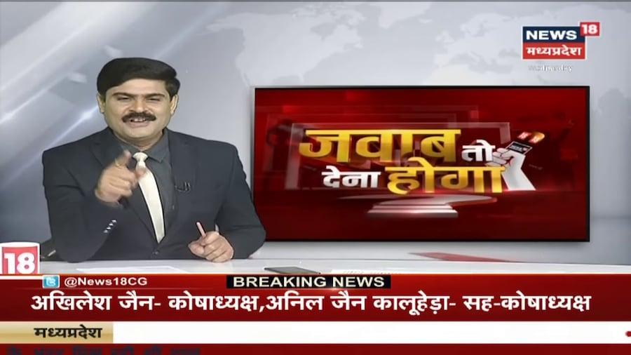 Ram Mandir निर्माण के लिए RSS-VHP से पहले क्यों उतरी Congress | Jawab To Dena Hoga | Praveen Dubey