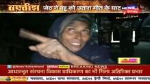 Muzaffarpur: मोबाइल कारोबारी हत्याकांड का खुलासा, 4 आरोपी गिरफ्तार   Tafteesh