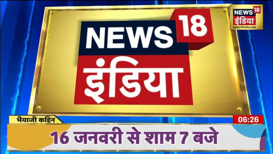 'Ayodhya के राम मंदिर का अगर सपोर्ट नहीं होता तो BJP का उभार नहीं होता': Awadhesh Kumar