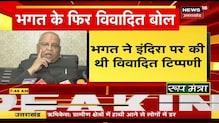 Dehradun : BJP कोर ग्रुप की बड़ी बैठक आज, शाम 6 बजे बीजापुर हाऊस का वक्ता हुआ मुकर्रर । News18 UP