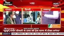 वैक्सीन महाअभियान की शुरुआत, CM Shivraj Singh Chouhan ने की PM Modi की जमकर तारीफ