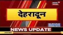 88 Jile 88 Khabrain । Top Morning News Headlines । Aaj Ki Taja Khabar | 17 JAN 2021