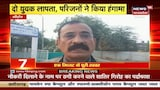 20 Minutes 20 Khabar   MP & Chhattisgarh News   MP-Chhattisgarh की 20 बड़ी खबरें   17 Jan 2021